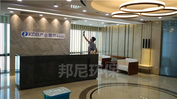 韩国企业银行空气治理